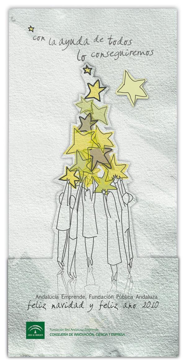 2º Premio en el concurso de felicitación navideña Andalucía Emprende 2009