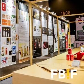 Exposición de Cabello x Mure en Hangzhou, China