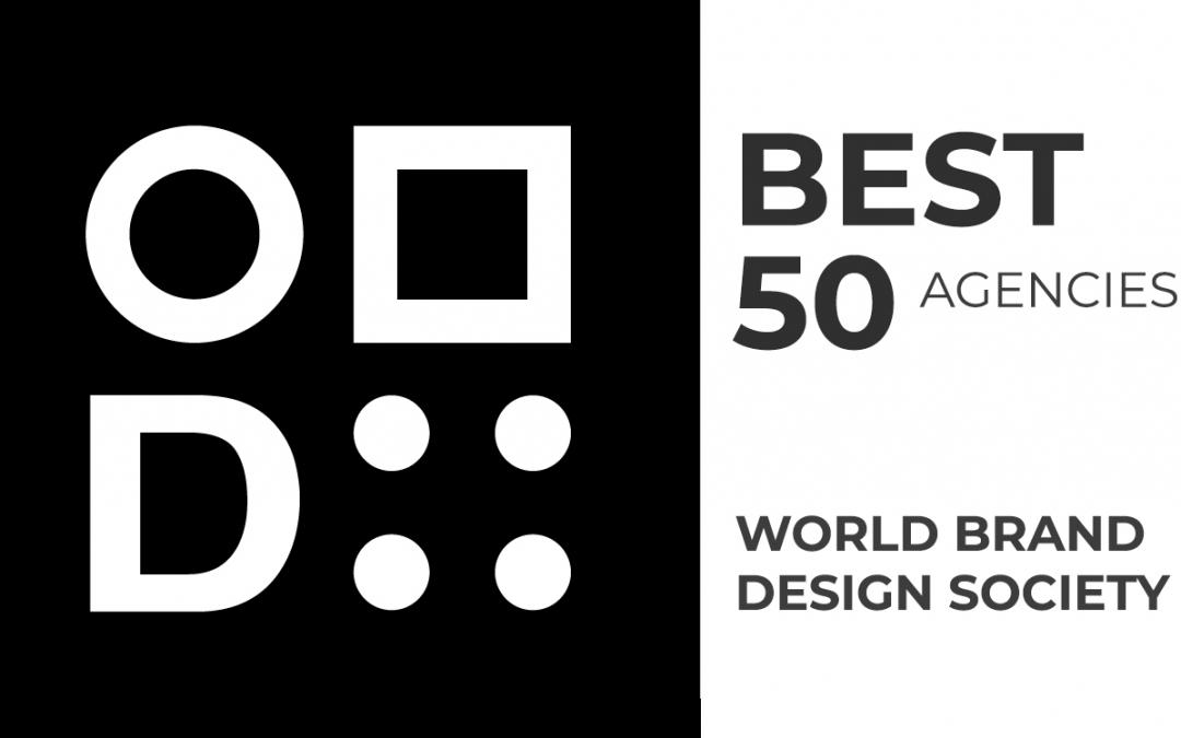 Repetimos en el ranking mundial de las mejores agencias 2019