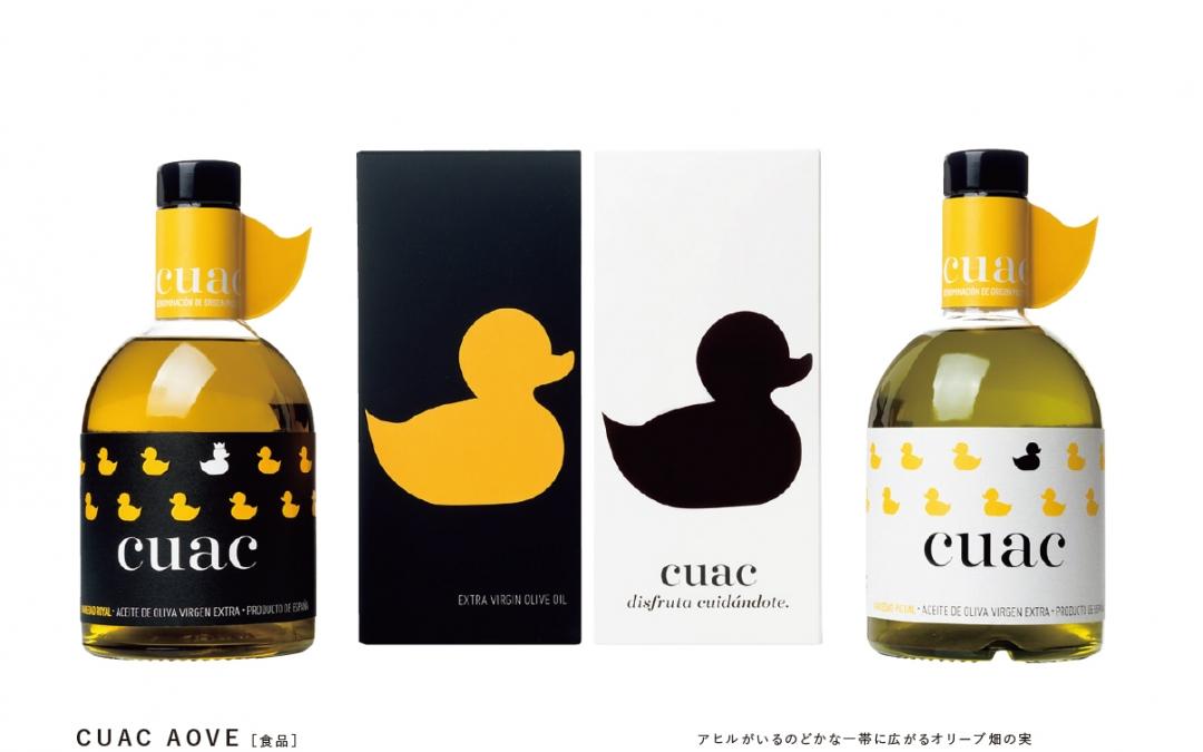 Nuestro diseño para Cuac publicado en Japón