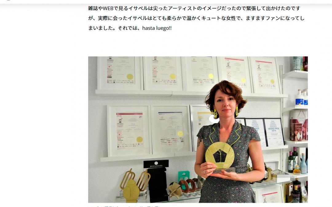 Publicación  para E Olive Oil en Japón